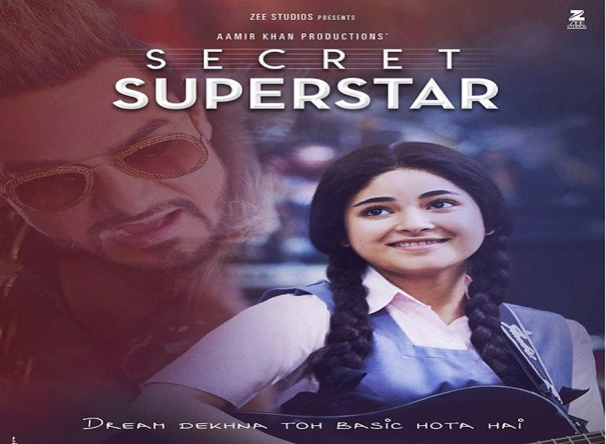 Poster of Secret Super Star , a Bollywood film production (Photo: bollywoodlife.com)