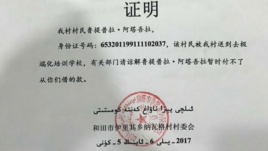 An official notice saying that a local resident is temporarily unable to repay loans, for he's been sent to the re-education school.  Credit: Radio Free China