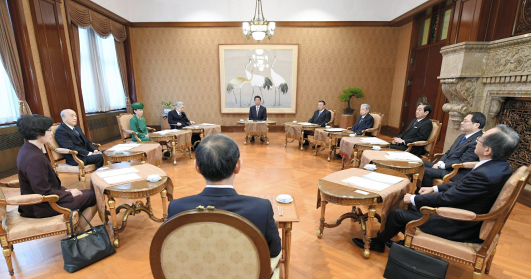 Imperial Household Council meeting of Dec. 1, 2017 (Source: Pool / Via Kyodo)