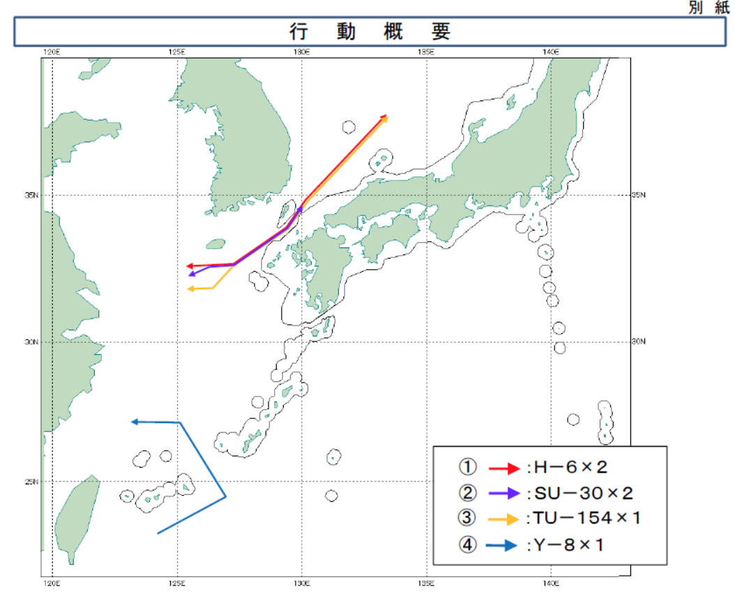 This map shows the routes of PLAAF aircraft on Dec. 18. (Source: Japan's Ministry of Defense)