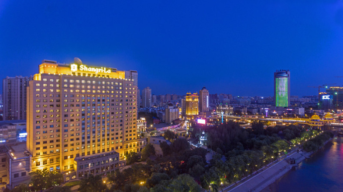 Shangri-La Hotel in Harbin. (Source: Weibo)