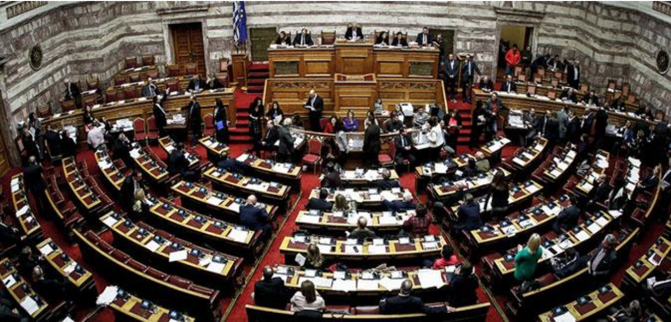 Greek parliament decides to probe. Credits: Republika Online
