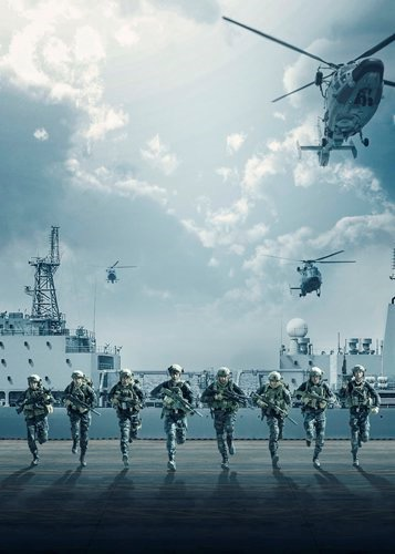 Poster of  Operation Red Sea  (Source:  Global Times )