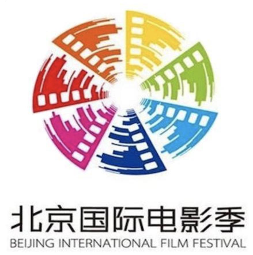 (Source: https://festagent.com/en/festivals/beijing_fest)