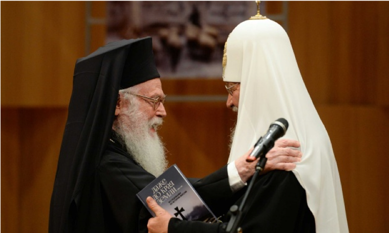 Russia Patriarch Kirill gave mass with Archbishop of the Albanian Autocephalous Orthodox Church.   Source .
