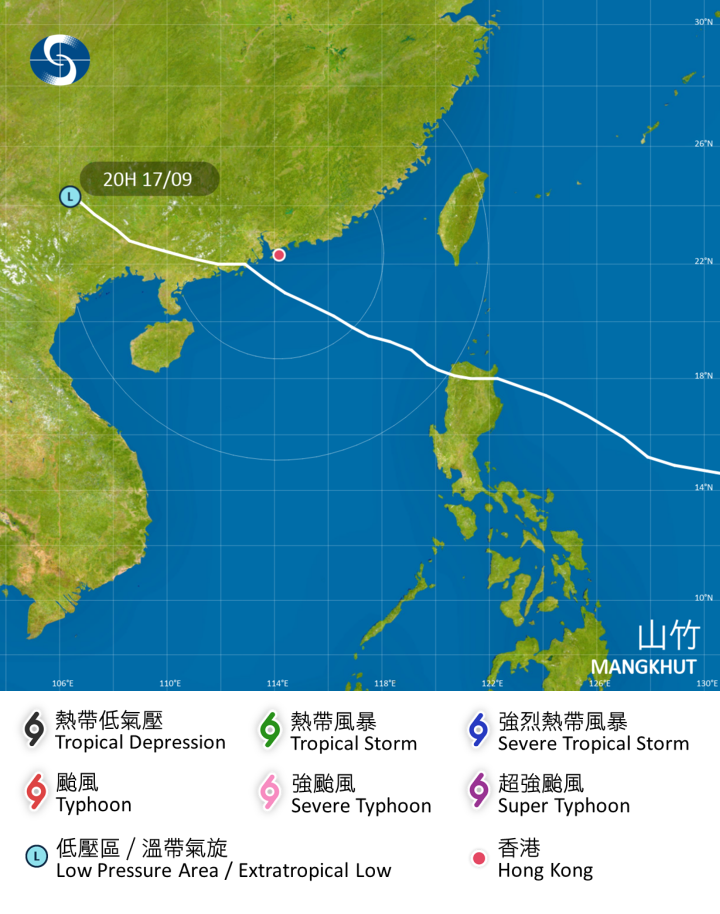 Final map, as issued by the by the Hong Kong Observatory on Sept. 17, 2018, of the path of Typhoon Mangkhut in the western Pacific and South China Sea, including first landfall in the northern Philippines and second landfall at Jiangmen City, Guangdong Province, in southern China. Hong Kong is marked by the red dot (Credit: Hong Kong Observatory)