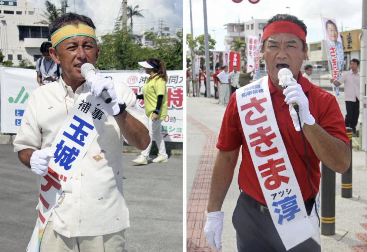 Denny Tamaki (left) and Atsushi Sakima (right) campaign for governor of Okinawa Prefecture ahead of the election slated for Sunday, Sept. 30, 2018. Credit:  KYODO