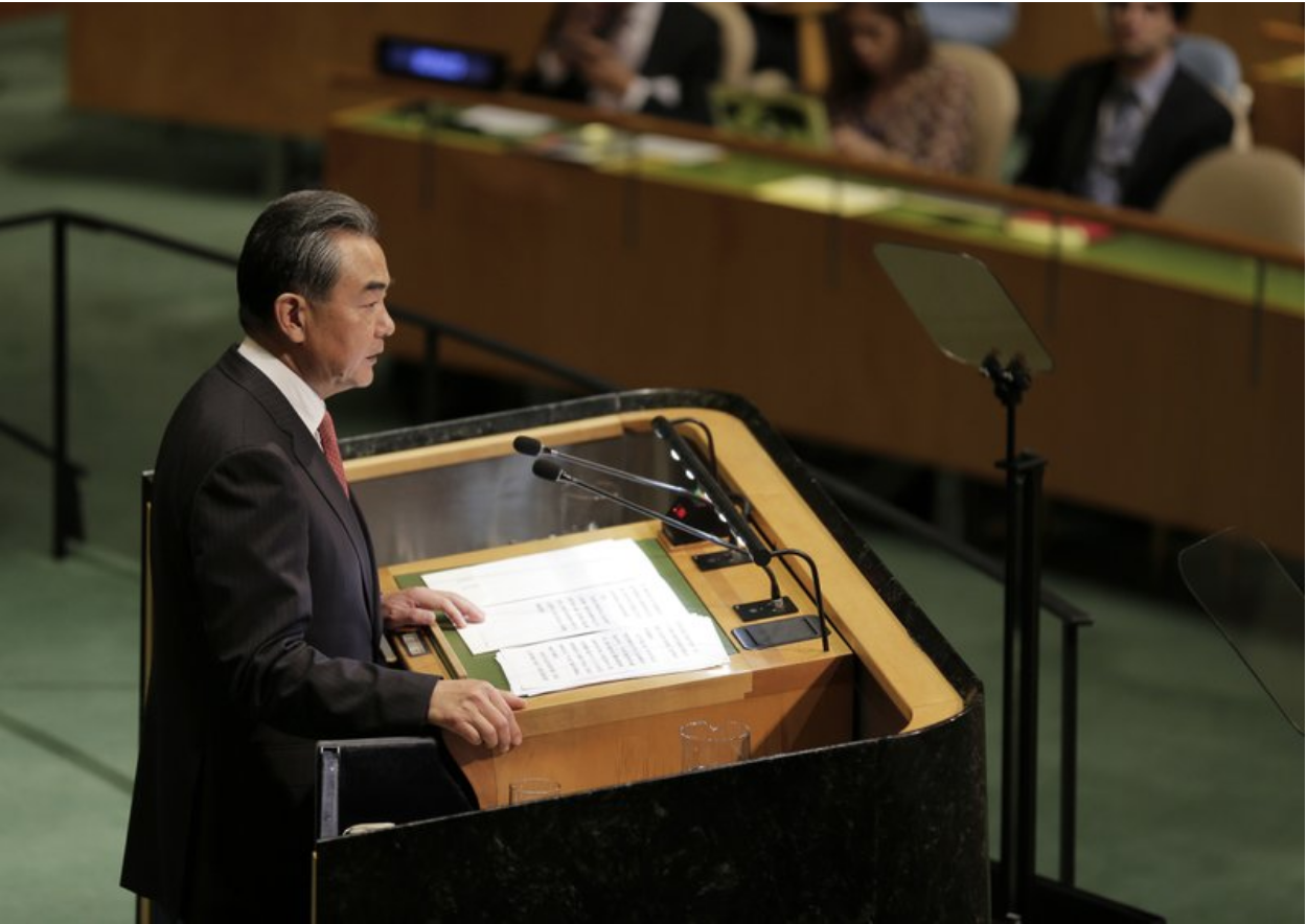 Foreign Minister Wang Yi of the People's Republic of China addresses the UN General Assembly on Sept. 28, 2018. Credit: Seth Wenig/ AP Photo