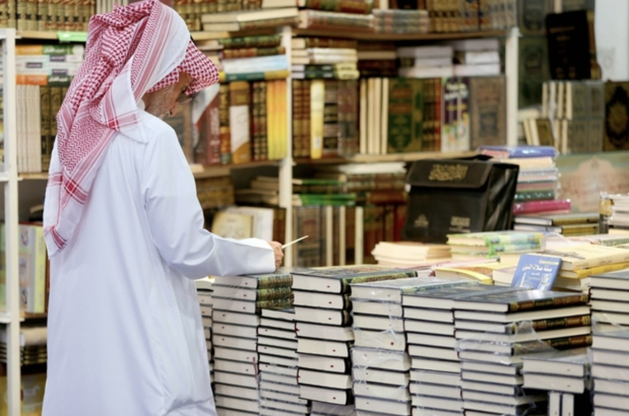 One of the many bookstores in Kuwait being affected by increased government censorship. Photo:  AFP