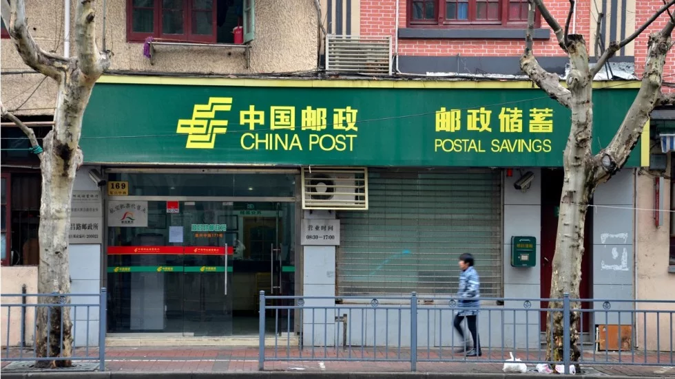 Smaller Chinese e-commerce firms are expected to be the most affected by the U.S.' decision to pull out of the Universal Postal Union.  Photo: South China Morning Post