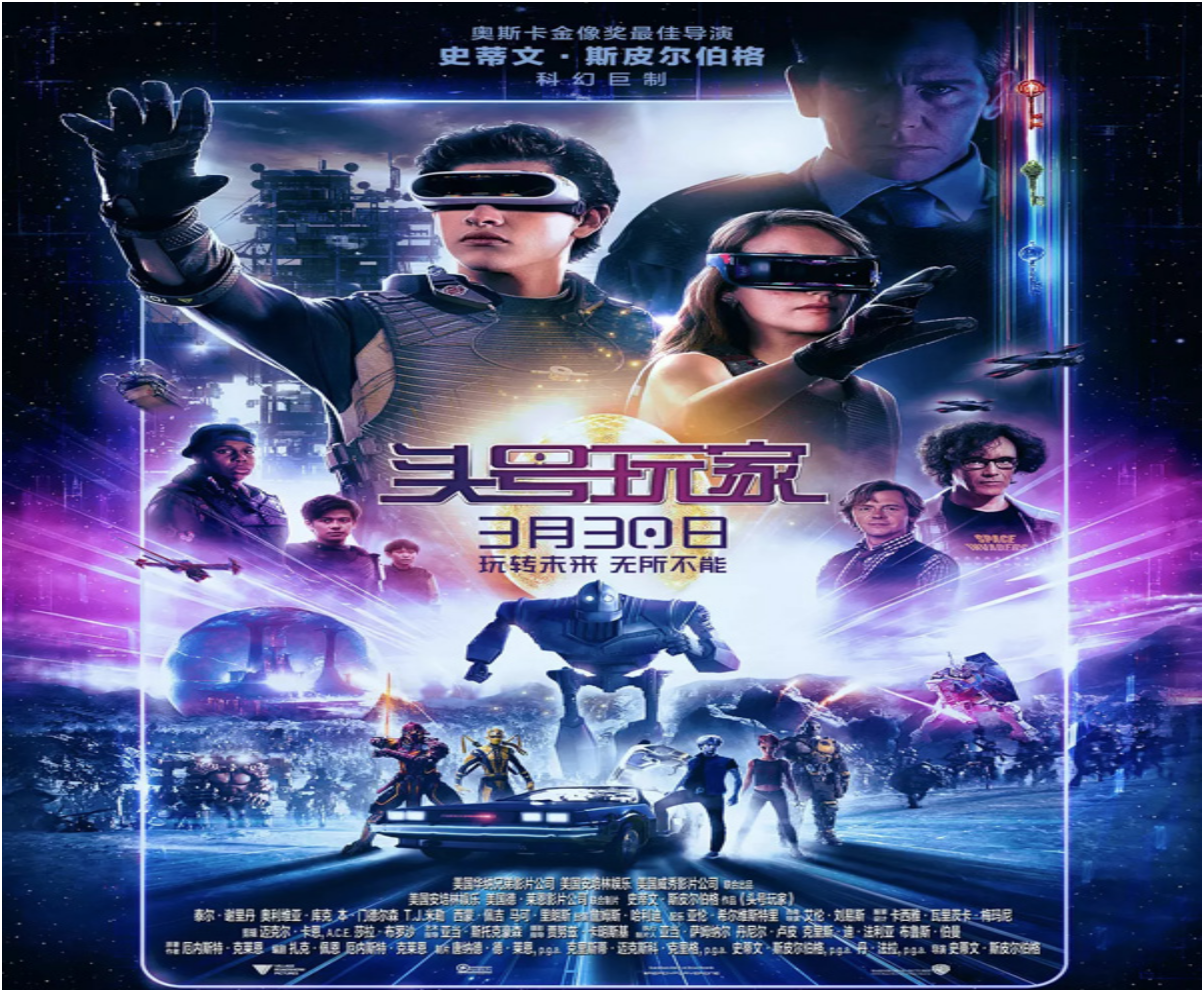 Chinese poster for  Ready Player One . Photo:  China Daily .