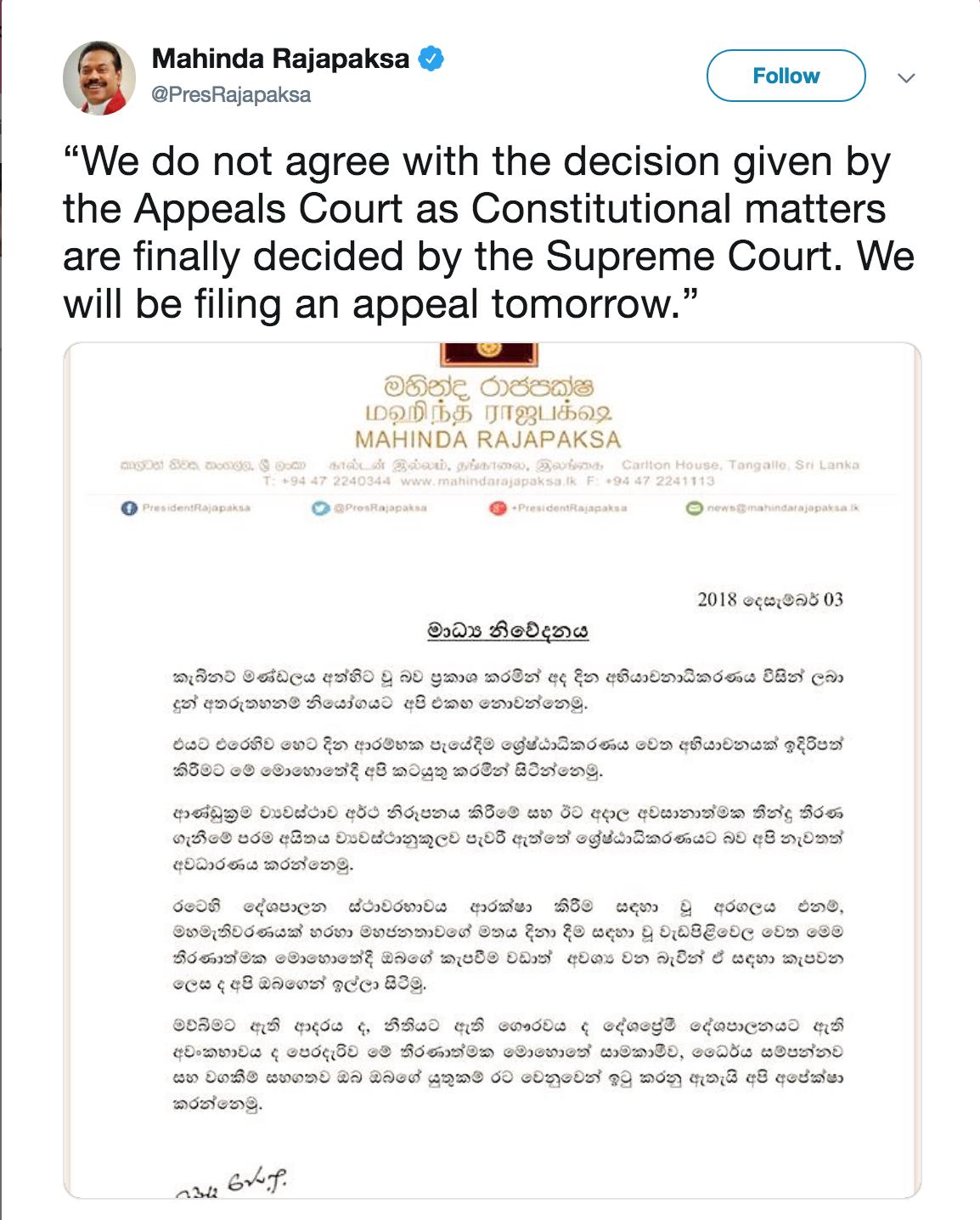 Prime Minister Mahinda Rajapaksa's public response to the Supreme Court's decision; Photo:  Twitter