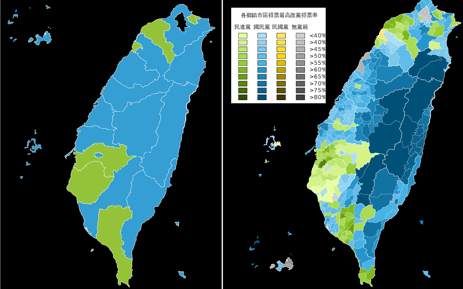 Electoral results for the second-level (special municipalities, provincial cities, counties) administrative divisions' mayors and magistrates broken down to the second- and third-level (districts, townships, cities) administrative divisions. Green indicates a majority of votes going to the DPP; blue indicates a majority of votes going to the KMT; yellow and grey indicate votes going to neither major party. Credit:  Wikimedia