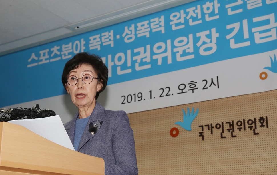 Chairwoman Choi Young-ae of South Korea's National Human Rights Commission (NHRC) announces the formation of a special sport human rights investigation team during an emergency press conference at NRHC's Headquarters in Seoul on Jan. 22, 2019. Credit:  Shin So-young/Hankyoreh