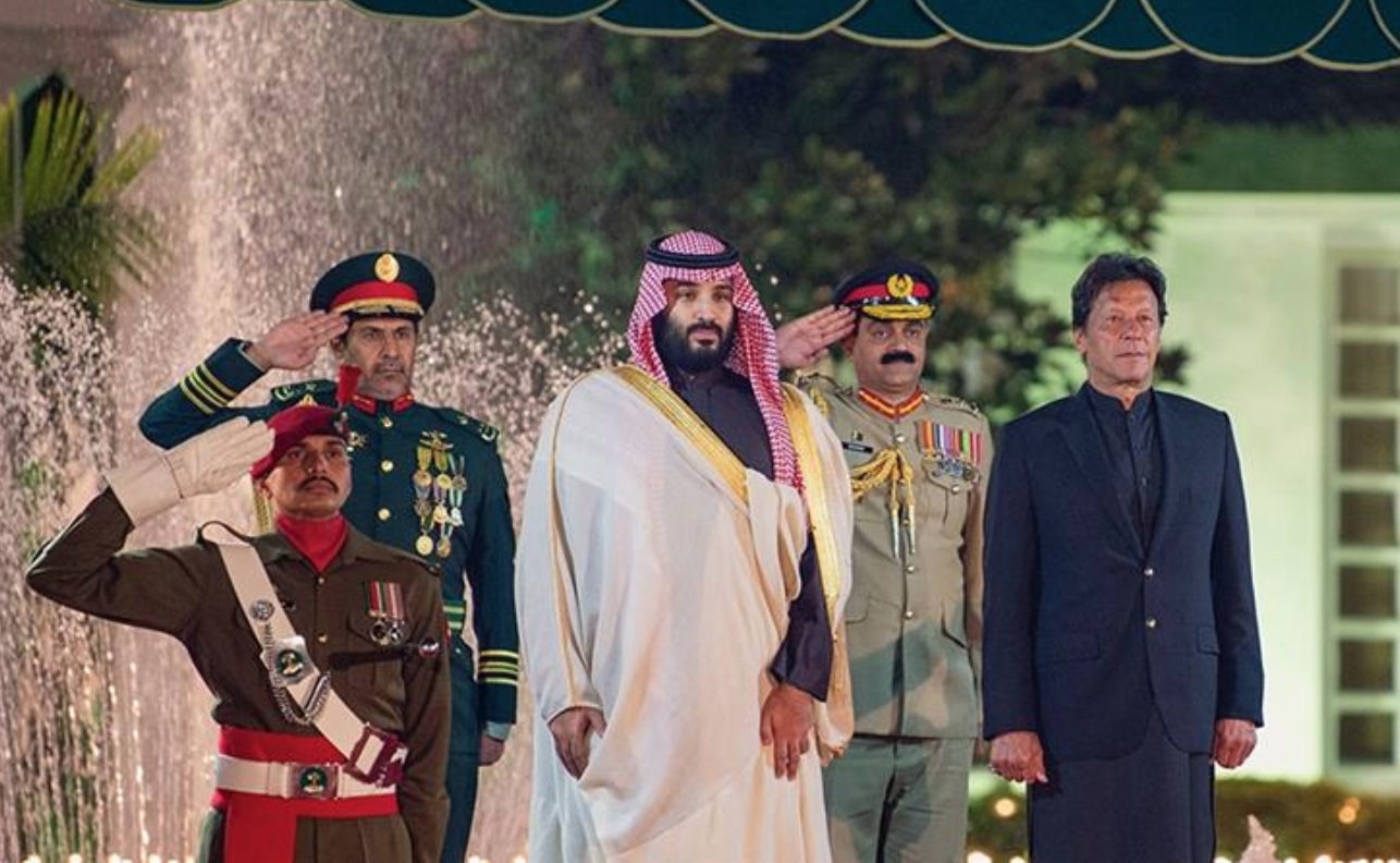 MBS was awarded the highest civilian honor, the Nishan-e-Pakistan, during his trip to Islamabad.  Photo:  Anadolu Agency/Aljazeera