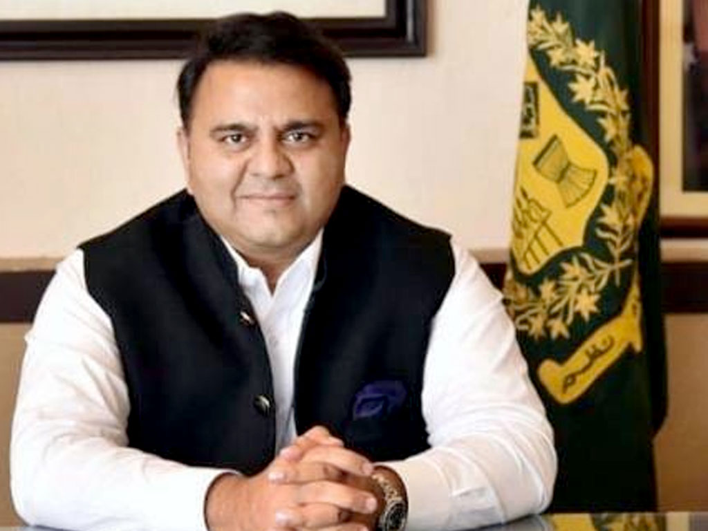 Fawad Chaudhry, Pakistan's information minister. Photo:  Business Recorder