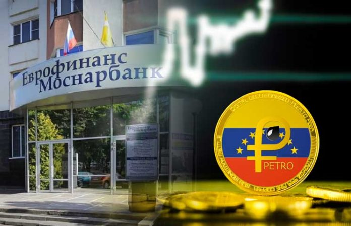 Russia's Evrofinance Mosnarbank, a joint-venture by Russian and Venezuelan state interests, finances Venezuela crypto-currency Petro. Photo.    Source: Bitcoin Exchange Guide