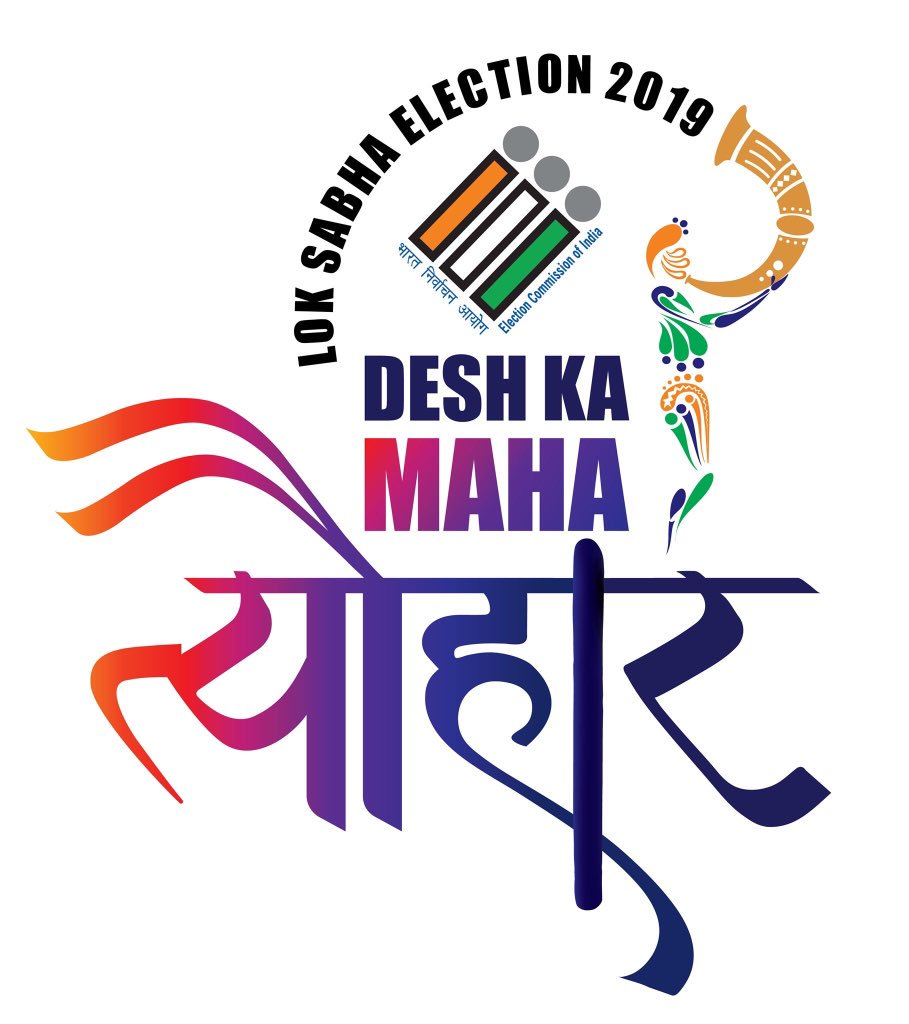 The official poster of the 17th Lok Sabha elections issued by the Election Commission of India reading 'Desh ka maha tyohaar' or 'The nation's mega-festival'. Source:  Twitter