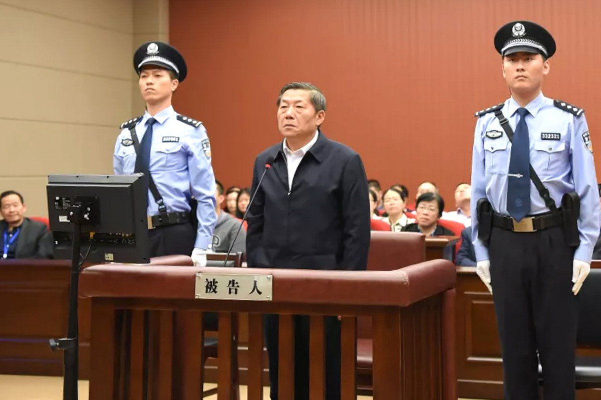 China's ex-cybersecurity tsar Lu Wei pleaded guilty in October last year. Photo:  Zhejiang Higher People's Court