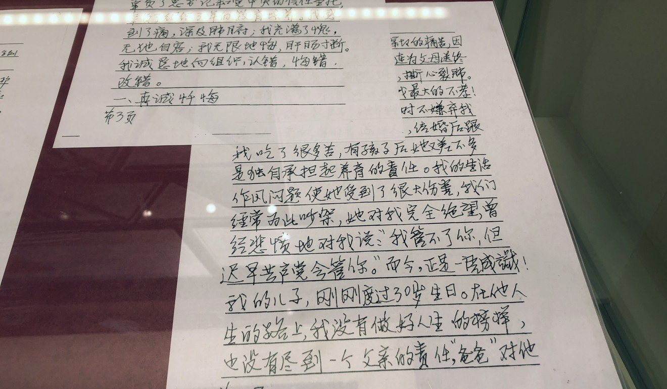 Lu Wei wrote a confession in 2017 detailing his apology, now displayed in Beijing. Photo:  Simon Song / South China Morning Post