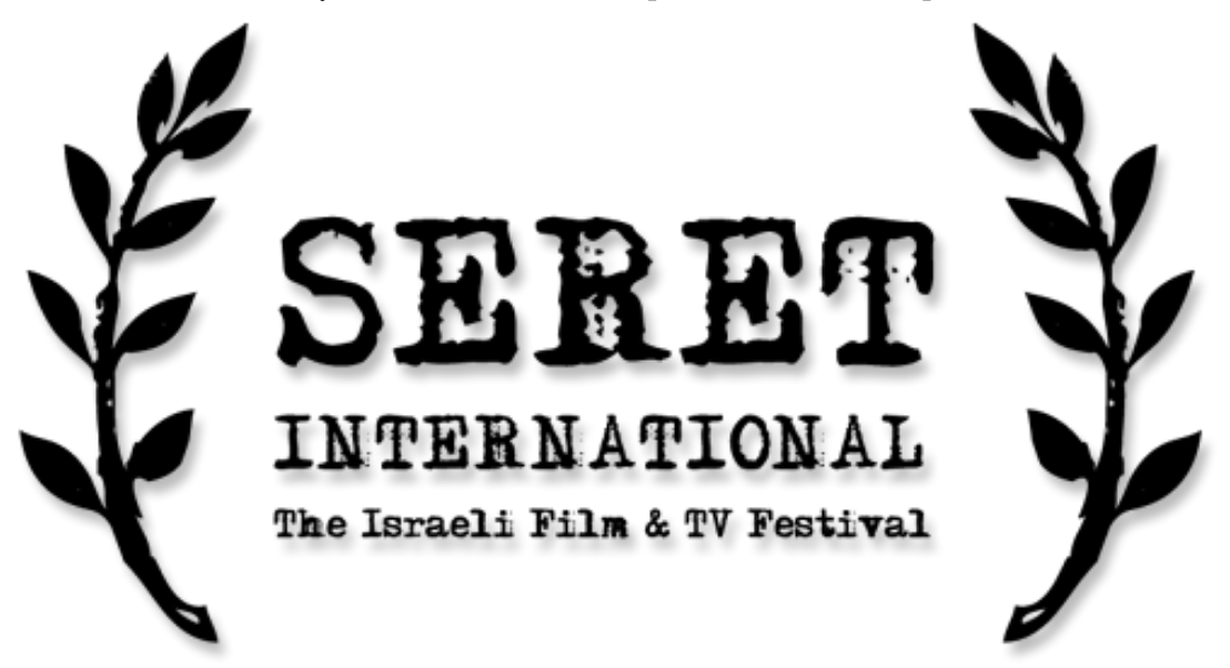 Seret International is an Israeli film & TV festival held in the UK. Photo:  Seret International