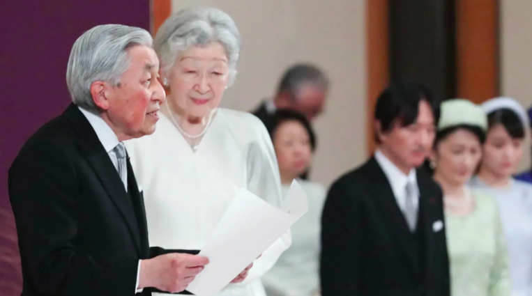 Emperor Akihito delivers his final remarks as Emperor of Japan as his wife Empress Michiko looks on at the abdication ceremony at the Imperial Palace in Tokyo on April 30, 2019. Photo:  KYODO