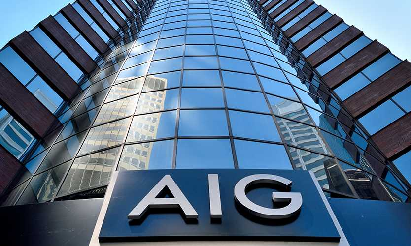 American International Group (AIG) headquarters in New York City, New York. Photo:  Business Insurance