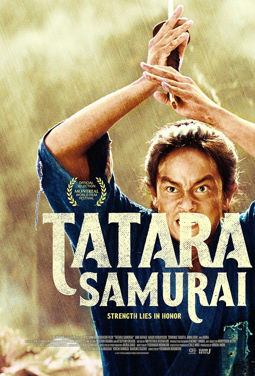 tatara_samurai_xlg.jpg