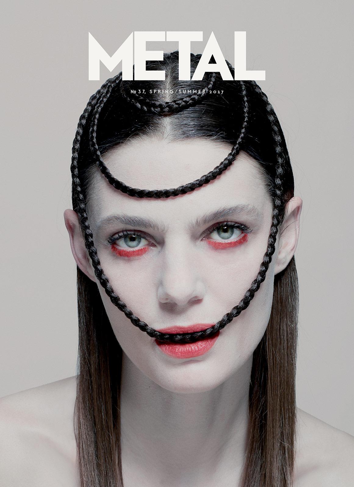 COVER 8 - Marina Pérez photographed by Biel Capllonch.