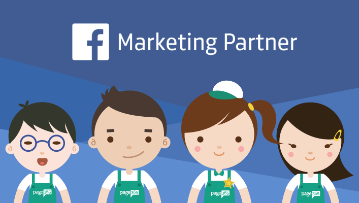 BN_fb_partner2.with-logo-page365.png