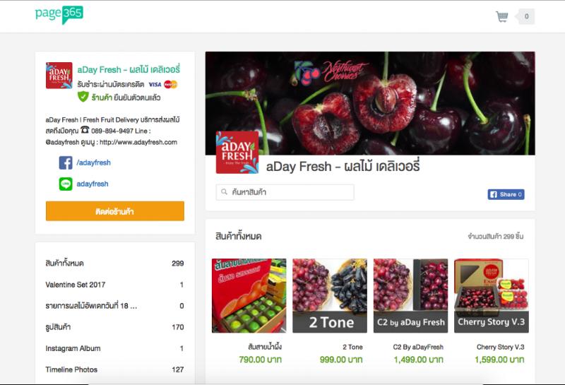 Page365 Store - Page365 คือระบบช่วยจัดการหลังร้านค้าออนไลน์ ที่เปิดร้านบน Facebook Line IG ช่วยให้การบริหารร้านง่ายขึ้น หนึ่งในฟีเจอร์เด่น คือ Page365 Store ที่ดึงสินค้าใน Page Facebook มาวางขายในรูปแบบเว็บไซต์ส่วนตัวของร้าน ให้ลูกค้ากดสั่งซื้อได้เลย