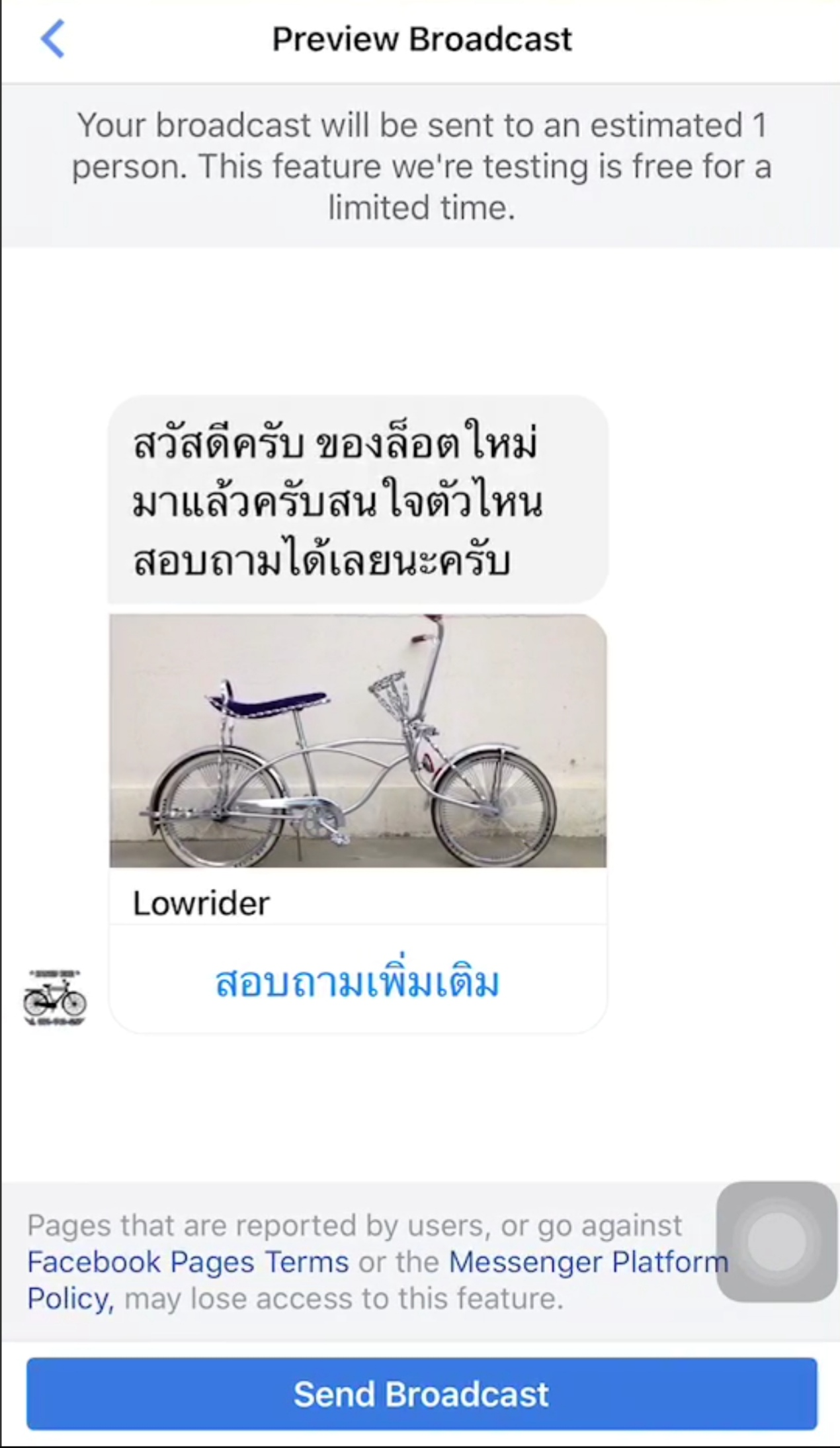IMG_20180531_194845.jpg