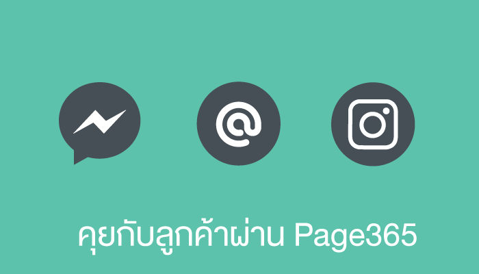 Manual-Online.png