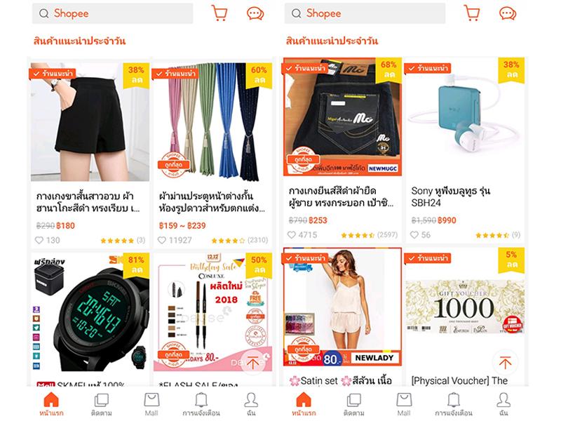 Page365 x Shopee ร้านขายของออนไลน์ ยอดนิยม