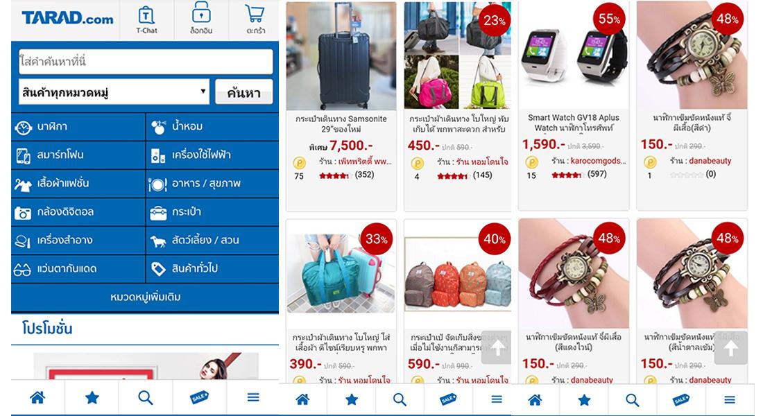 Page365 - ร้านขายของออนไลน์ ยอดนิยม