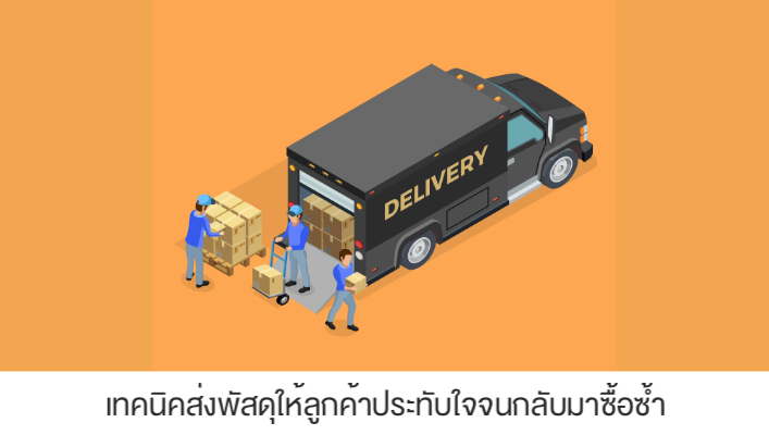 Page365-shipping-tips.png