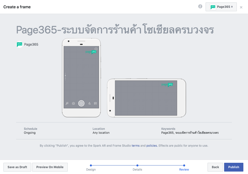 Page365-review-facebook-frame-studio.png