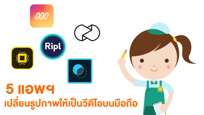 Page365-5-photo-video-maker-apps.png