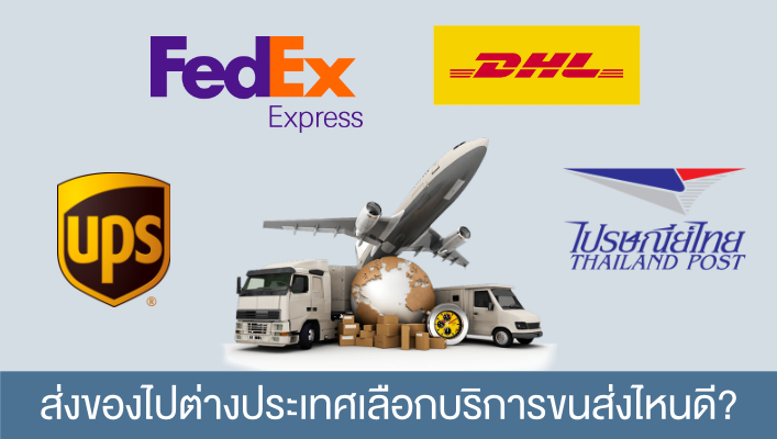Page365-shipping-from-thailand.png