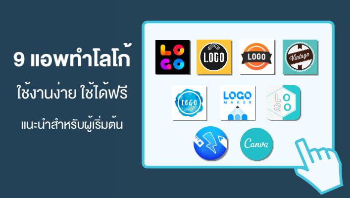 Page365-logo-design-app.png