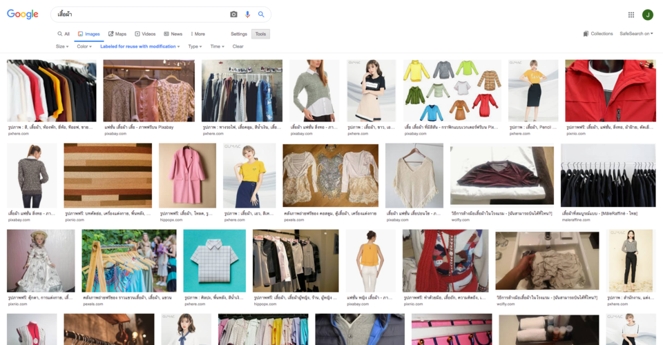 Page365-Google-photo-search.png