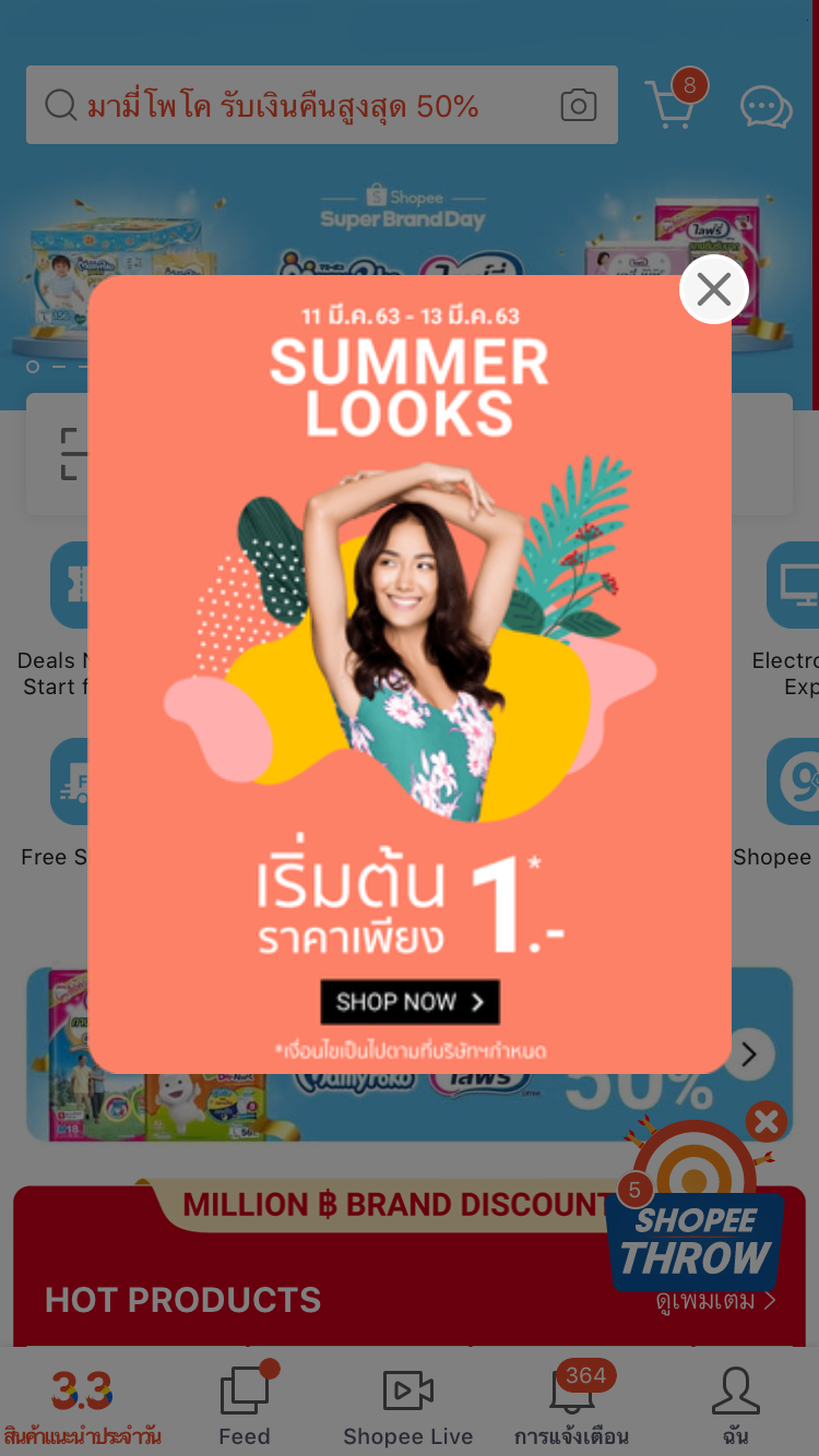 Page365-campaign-shopee.PNG