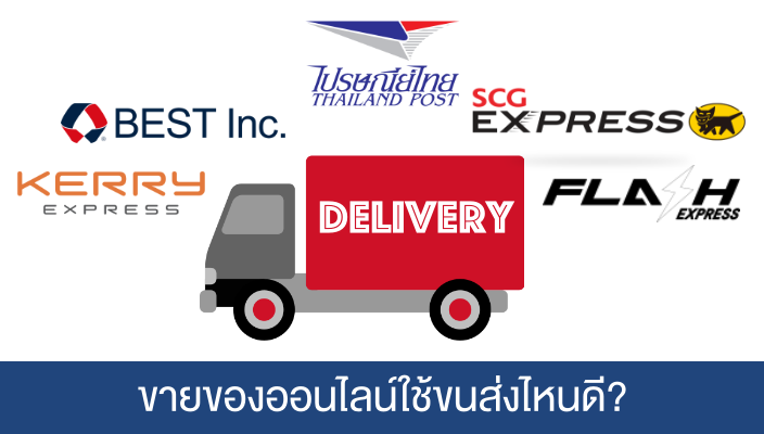 Page365-best-shipping-services.png