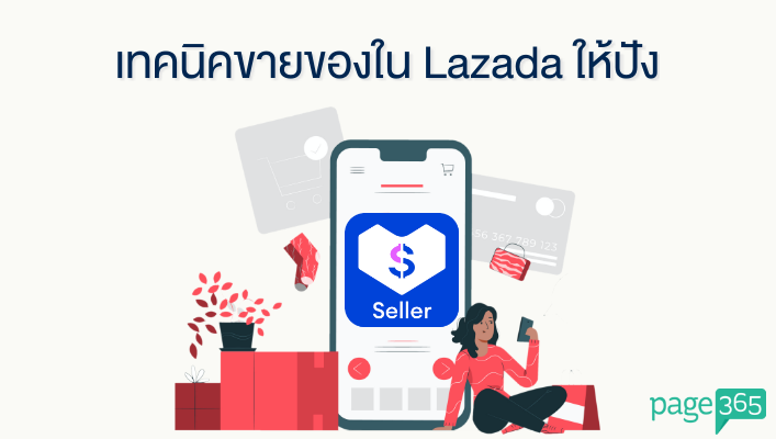 Page365 - how-to-sell-on-lazada.png