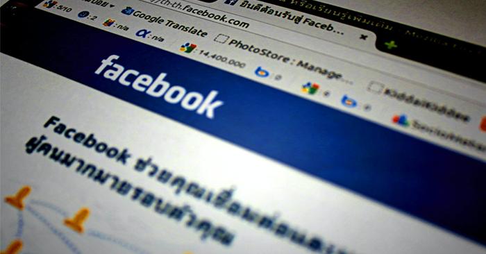 Page365-รวมพิกัดออนไลน์-เว็บขายของมือสอง-เปลี่ยนของเก่าให้เป็นรายได้-Facebook.png