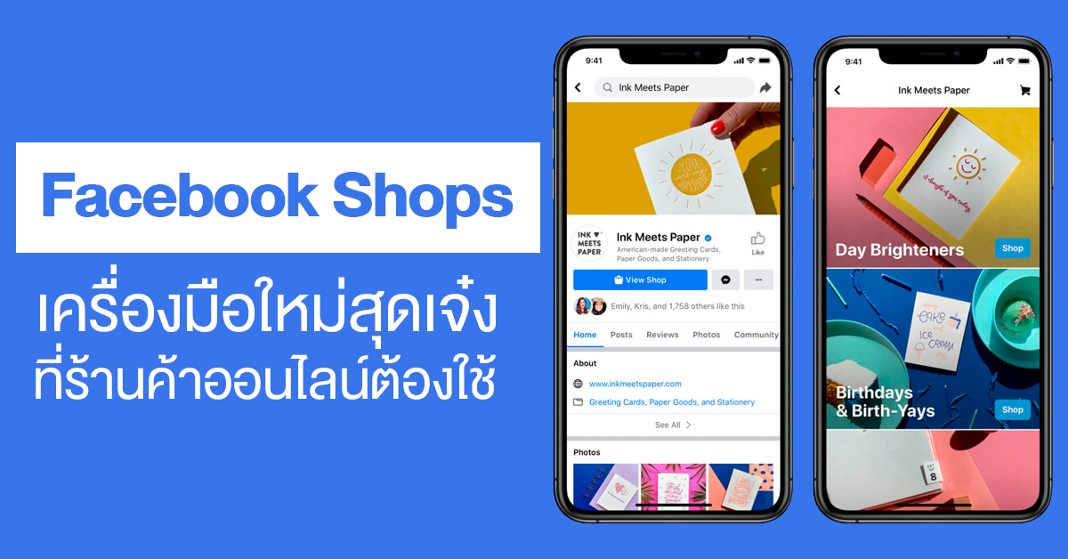 Page365-BN FBSHOP.png