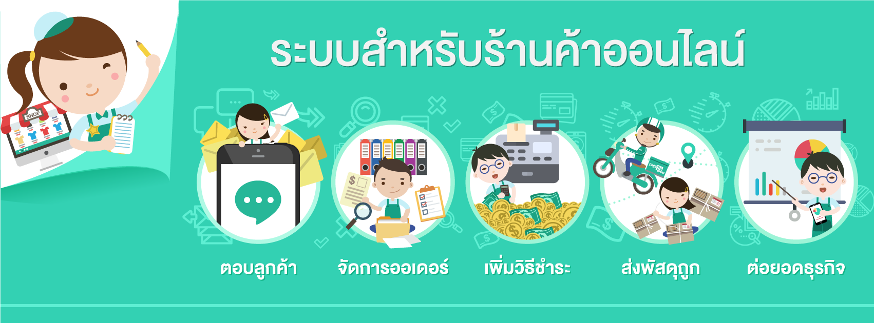 Page365 - Thai CC Summit 2.0