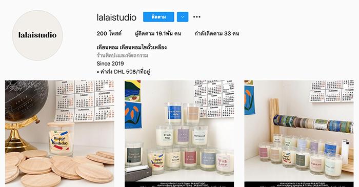 ภาพจาก:  IG ร้าน lalaistudio
