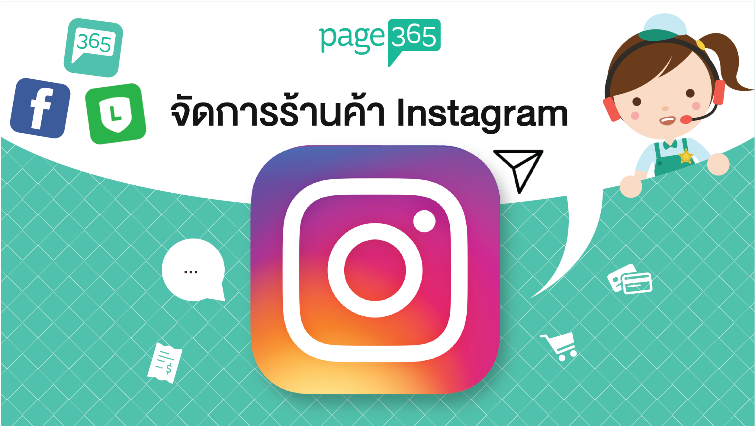 BN_IG_reply