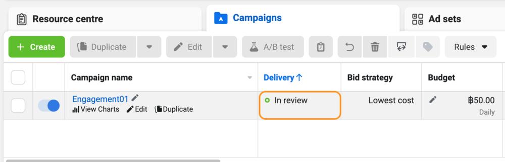 Page365-ตัวจัดการโฆษณา-review-ads.png